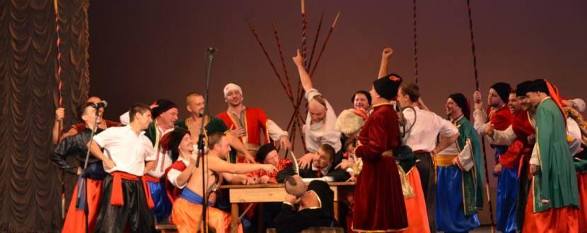 """Концерт академічного ансамблю пісні і танцю """"Козаки Поділля"""""""
