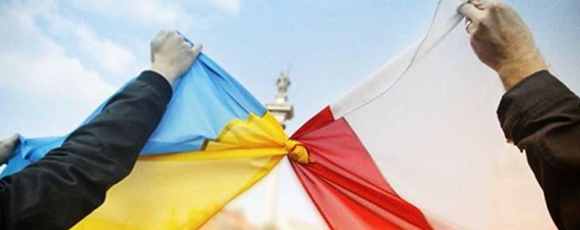 Виставка «Поляки і німці. Історії діалогу»