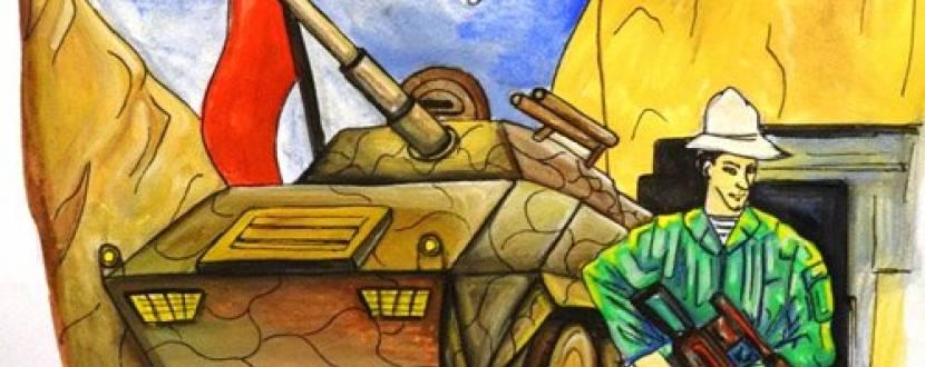 Виставка до Дня захисника України