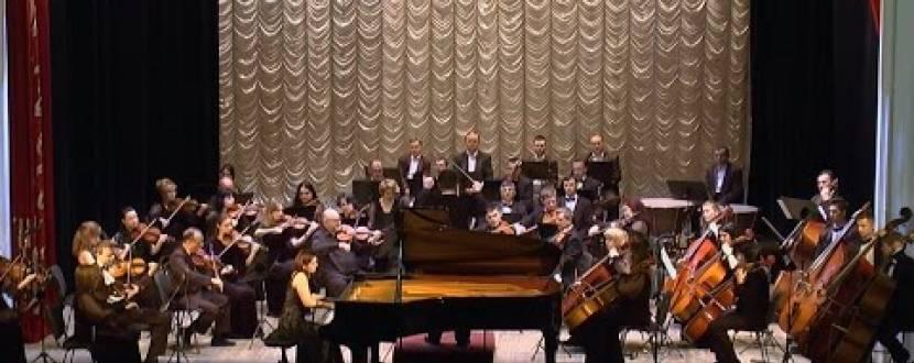 Концерт симвонічного оркестру Тернопільської обласної філармоні