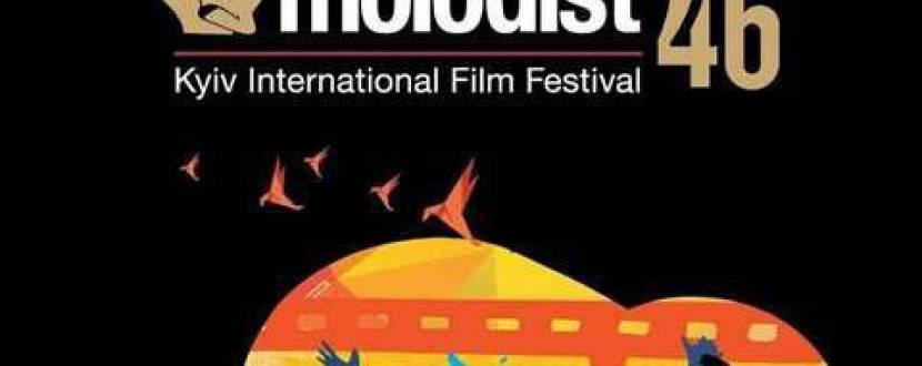 46-й Київський міжнародний кінофестиваль «Молодість»