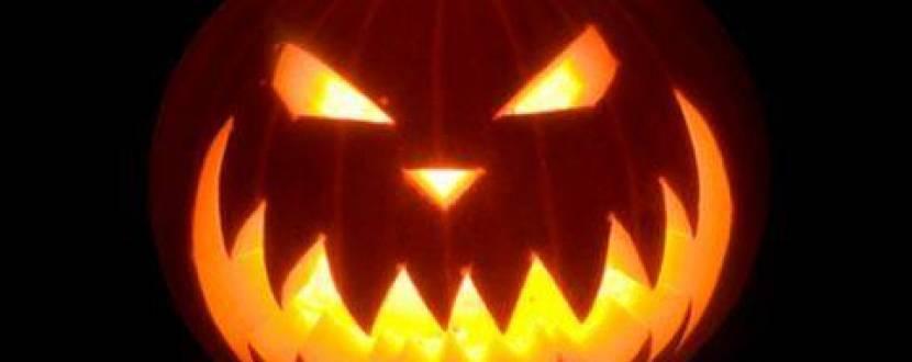 """Костюмированное действо-бал """"Отмечаем Хеллоуин вместе!"""""""
