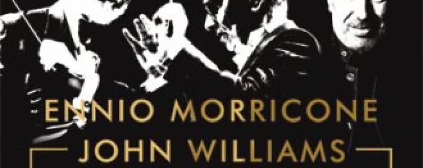 Музика Ennio Morricone, John Williams, Hans Zimmer