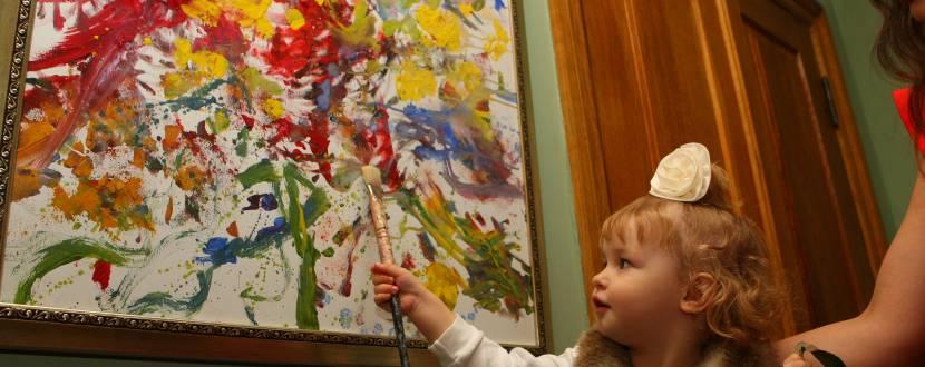 Выставка работ самой маленькой художницы в Украине