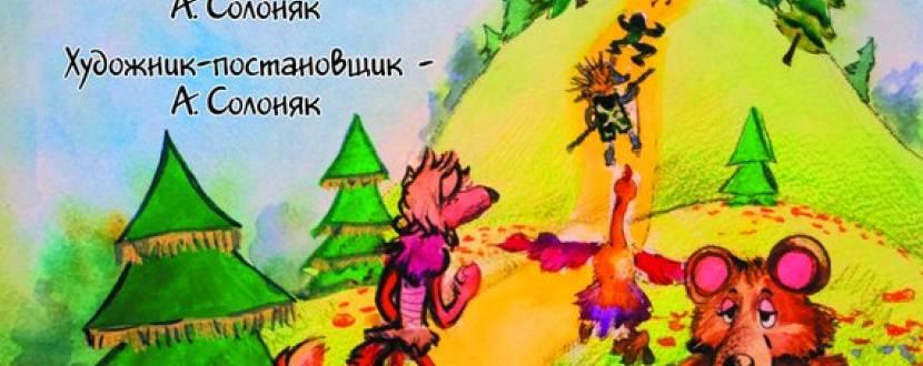 """Музичне ревю """"Теремок"""""""