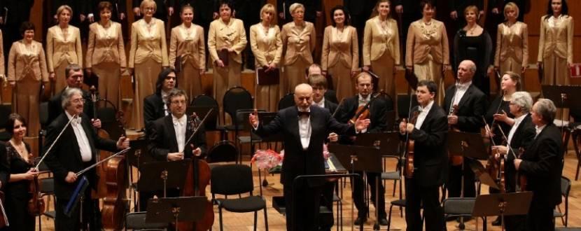 """Концерт хору """"Дніпро"""" із еквадорськими музикантами"""