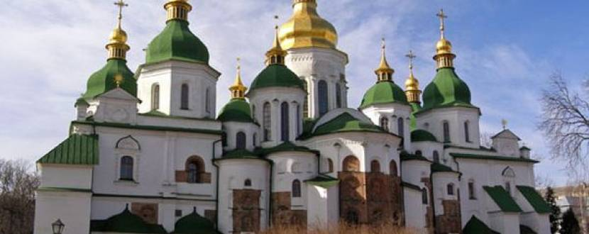 """Осінні пригоди у НЗ """"Софія Київська"""""""