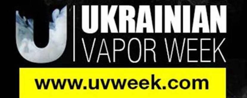 Ukrainian Vapor Week