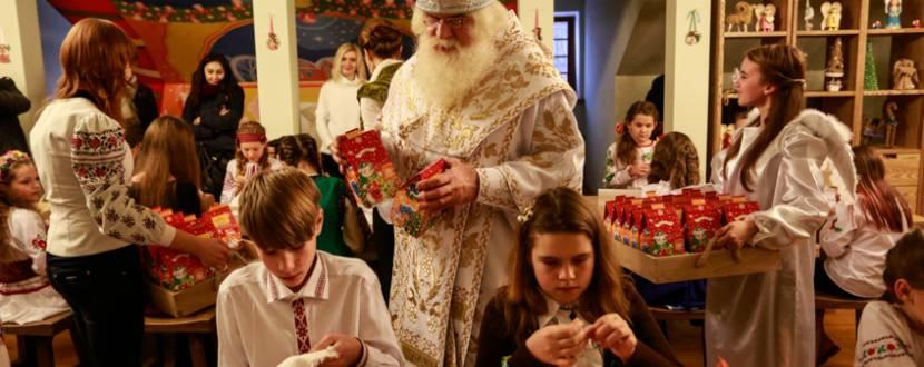 Святий Миколай чекає на гостей