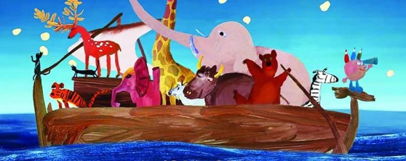 """ХXIII Міжнародний фестиваль анімаційних фільмів """"КРОК–2016: У рідній гавані"""""""