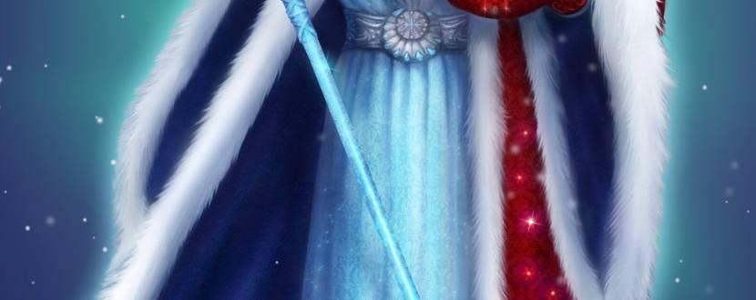 Новогодняя ночь. Древний Киев: Объединение эпох