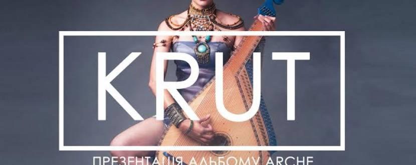 Бандура, яка звучить сучасно - гурт KRUT в Житомирі!