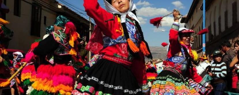 Перуанский фестиваль