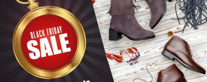 Чорна пятниця у магазині взуття Welfare 25-11-2016 - Афіша Львова ... 25907c1893103