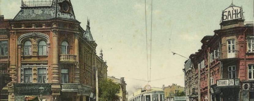 Історія однієї вулиці: вулиця Пушкінська