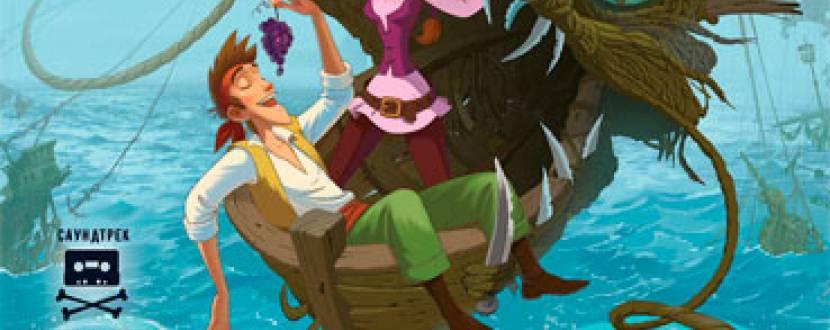 Синбад. Пірати семи штормів