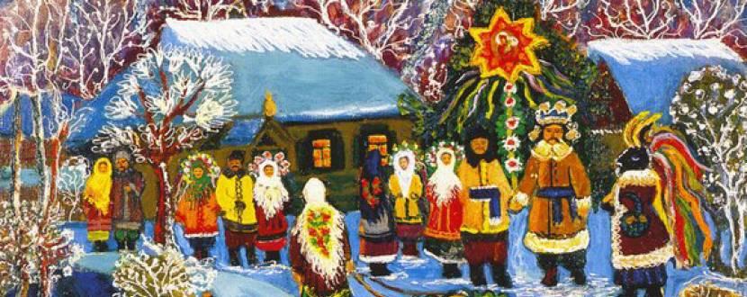 Різдво в Iconart - Виставка