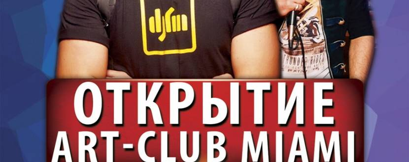 MIAMI ART-CLUB | ZHITOMIR