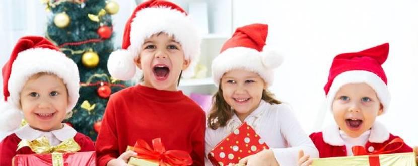 """Святковий ярмарок розваг """"Різдвяна казка"""""""