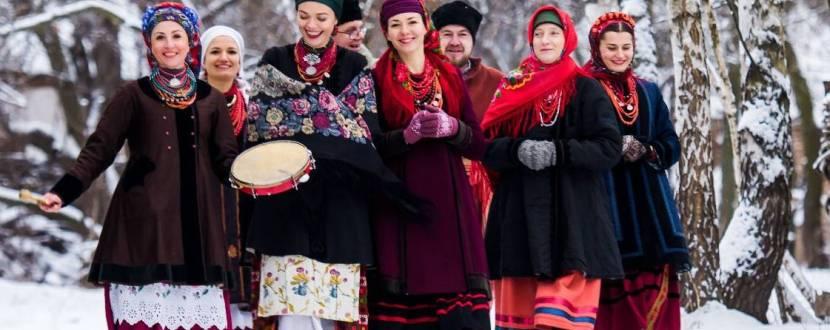 """Різдвяне дійство – """"Козацька Коляда"""""""