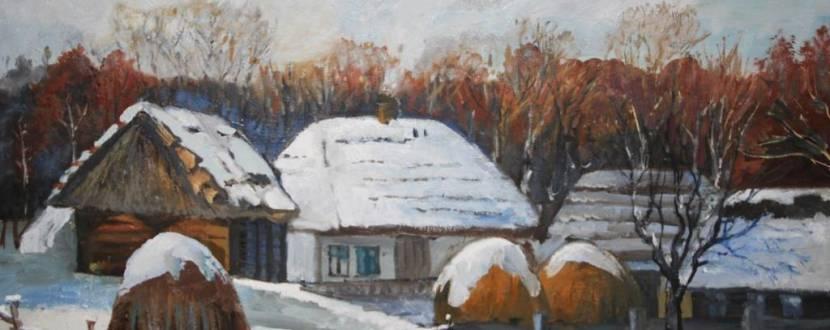 Пейзажна Україна
