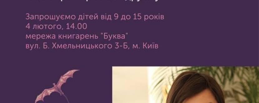 """Books Reading Challenge. Анна Жижа читає """"Дінка"""" В. Осеєвої"""