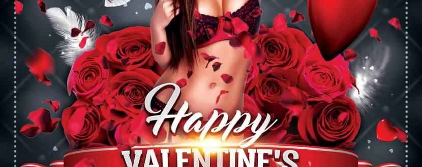 Valentine's Day в Каньоне | 14.02.2017