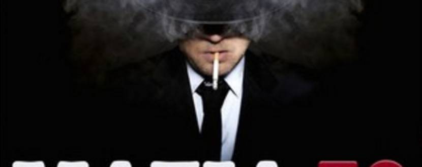 "Суботня дискотека ""Mafia"" у ""SKYROOM"""