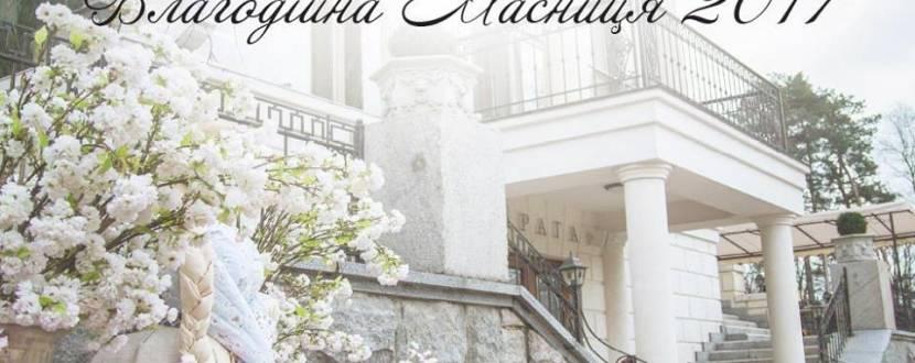 Масниця в ресторані Прага