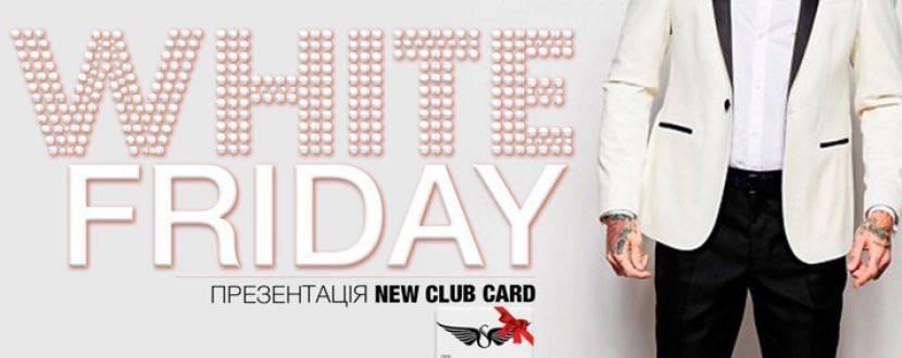 """Вечірка """"WHITE FRIDAY"""" у Skyroom"""