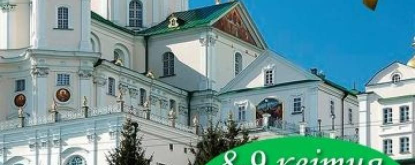 Вербна неділя у Почаєві 8-9 квітня