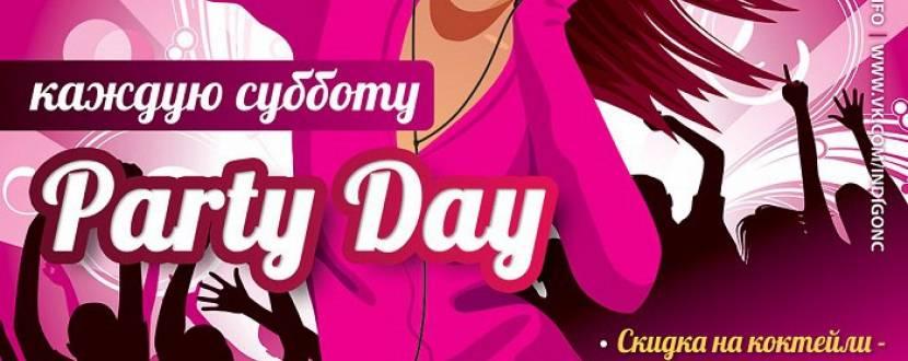 Субота Party day INDIGO night club