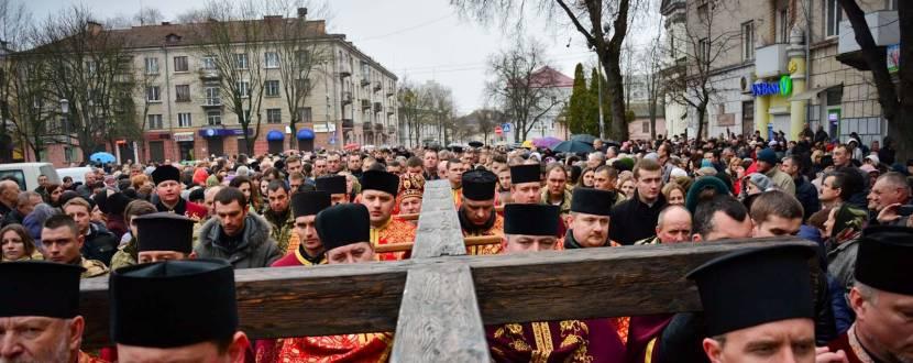 Хресна хода вулицями Тернополя