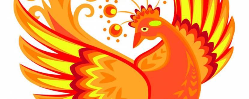 Гала- концерт Всеукраїнського пісенного фестивалю-конкурсу «Золотий птах»