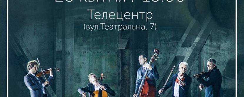 Концерт гурту VOŁOSI (Польща) в Житомирі