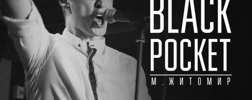 Концерт житомирського кавер-бенду «Black Pocket»