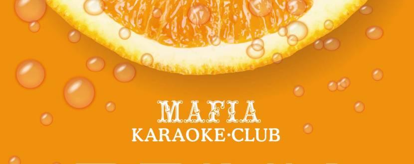 MAFIA PARTY