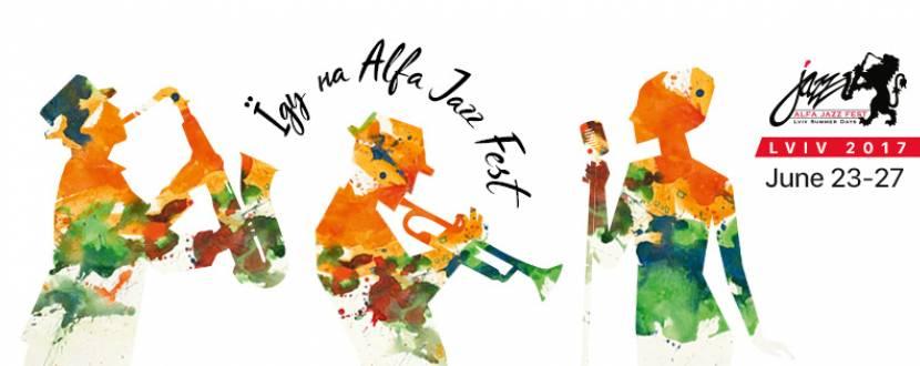 Джазовий фестиваль Alfa Jazz Fest