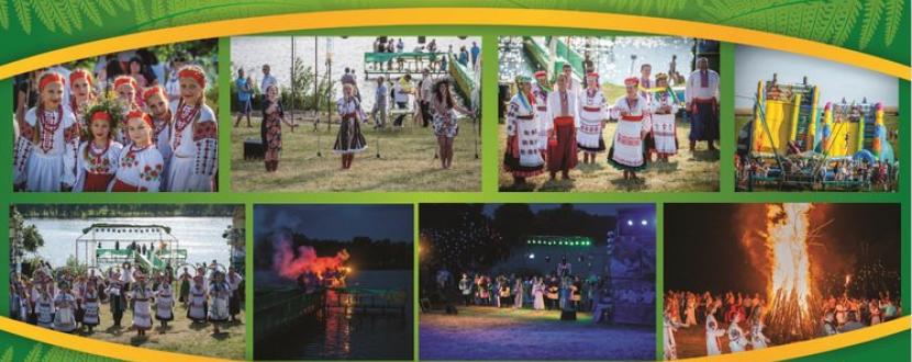 Театралізоване свято «Купальські роси»