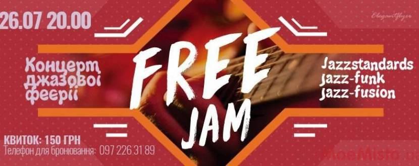 """Джазовий концерт гурту """"Free Jam"""" на ДАХу"""