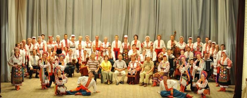 Концерт поліського академічного ансамблю пісні і танцю «Льонок»