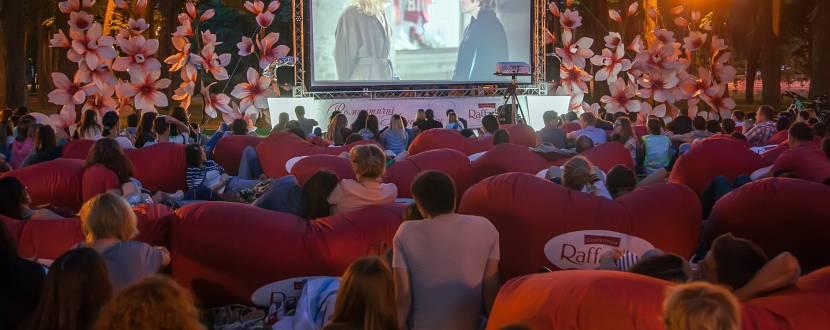 Фестиваль документального кіно LAMPA.DOC