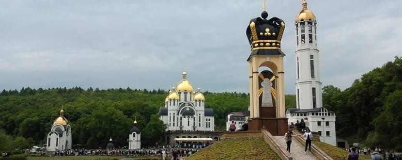 День духовної віднови у Зарваниці