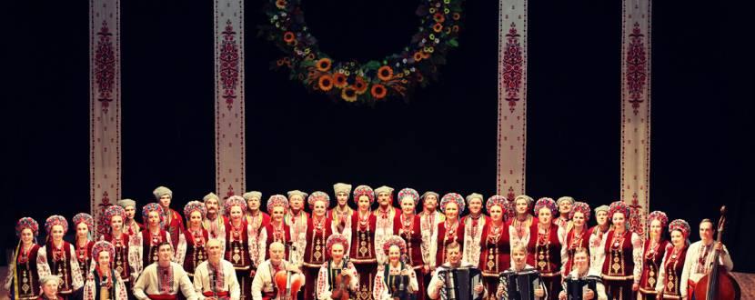 Черкаський академічний хор в Житомирі