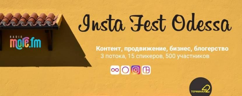 Инстафест в Одессе