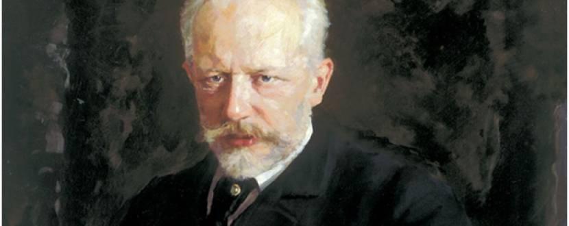 Найкраще з Чайковського - Концерт симфонічної музики
