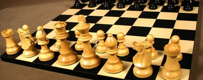 Чемпіонат України з шахів серед юнаків та дівчат віком до 12 років