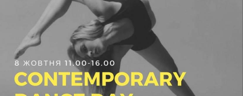 Танцювальні майстер-класи Contemporary dance day