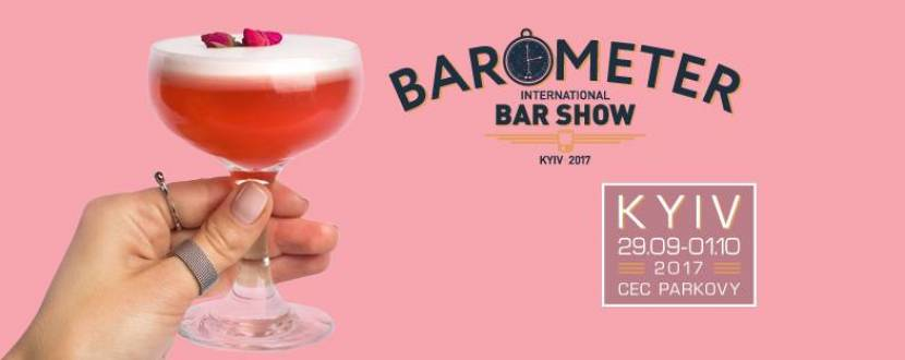 Барный фестиваль Barometer International Bar Show