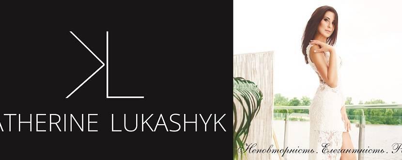 Презентація нової колекції від KATHERINE LUKASHYK і PRINCESS FURS